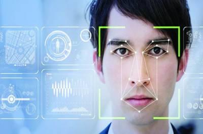 چہرے کی شناخت والی ٹیکنالوجی ناکام