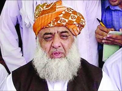 عوام نے ثابت کر دیا اسلام کے عادلانہ نظام کے سوا کچھ قبول نہیں کرینگے: فضل الرحمن