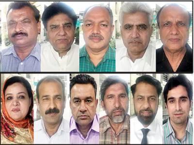 سائوتھ پنجاب پرائیویٹ سکولز ایسوسی ایشن کا اجلاس ' مسائل مل کر حل کرنے پر اتفاق