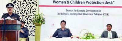 خواتین اور بچوں کا جنسی استحصال ایک سنگین جرم ہے اے ڈی خواجہ