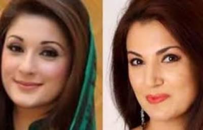 ریحام خان سے کبھی رابطہ ہوا؟ اس سوال کو چھوڑیں' مریم نواز