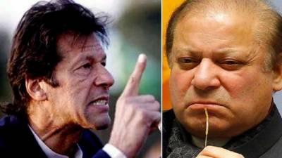 نوازشریف کچھ نہیں تھے' انہیں فوج نے وزیراعلی اور وزیراعظم بنا دیا : عمران خان