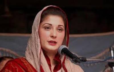 ریحام خان سے کبھی رابطہ ہوا؟ اس سوال کو چھو ڑیں: مریم نواز