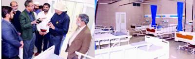 حکومت نے اسپتال میں طبی سہولیات کی فراہمی کے لئے ا قدامات نہیں کئے وسیم اختر