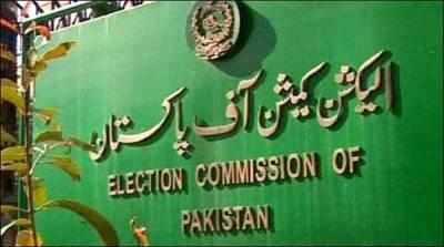 الیکشن کمشن نے 12 ہزار امیدواروں کے کوائف نیب' ایف بی آر' سٹیٹ بینک کو بھجوا دیئے