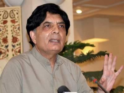 تحریک انصاف میں 10 تو مسلم لیگ ن میں 100 خامیاں ہیں' آزاد الیکشن لڑوں گا : نثار