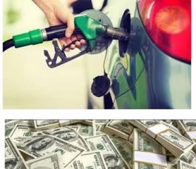 ڈالر ریکارڈ مہنگا' پٹرولیم مصنوعات کی قیمتوں میں بھی اضافہ ' چیف جسٹس نے موبائل کارڈ پر ٹیکس معطل کر دیا