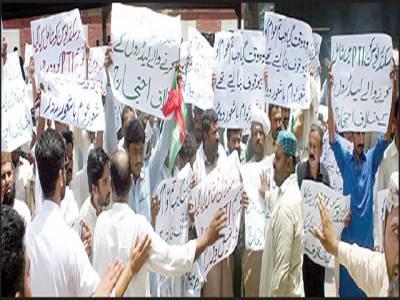 پی ٹی آئی کی ٹکٹوں کی تقسیم کیخلاف کارکنوں کا چوک کچہری پر احتجاجی مظاہرہ
