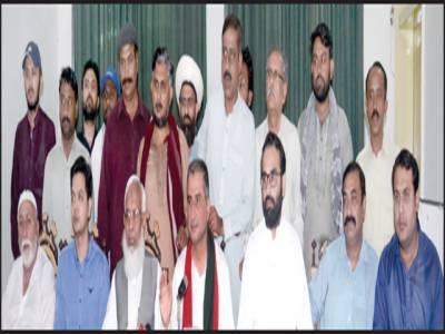 پارٹی قیادت این اے155اورپی پی214کی ٹکٹوں پر نظرثانی کرے: شاہد محمود خان