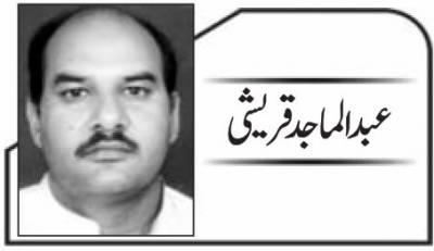 پاکستان نے دہشت گردی کے خلاف جامع آپریشن کیا