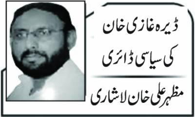تحریک انصاف نے اپنے امیدواروں کا اعلان کر دیا