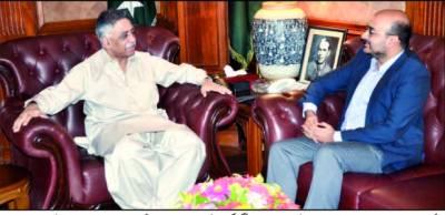 امن فائو نڈیشن خدمت انسا نیت کے جذبہ سے سرشار فلا حی ادارہ ہے، گورنر سندھ