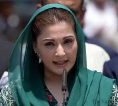 ملک و قوم کی عزت کیلئے باہر نکلی' مسلم لیگ وفاق اور پنجاب میں حکومت بنائے گی : مریم نواز