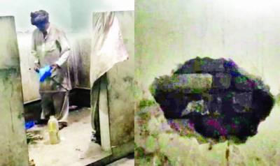 لاہور: 2 ڈاکو حوالات کی دیوار توڑ کر فرار، آئی جی نے رپورٹ طلب کرلی