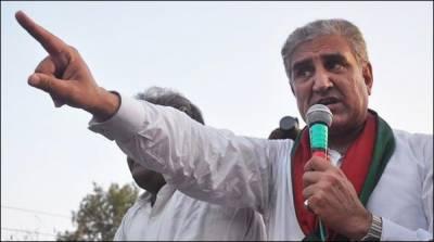 پیپلز پارٹی نے سندھ کو تباہ کر کے عوام کو بدحال کر دیا' شاہ محمود قریشی