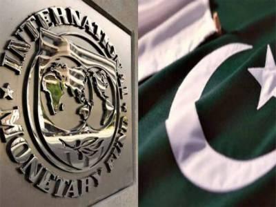 پاکستان کو تجارتی توازن بہتر' خسارہ کم کرنے کیلئے صنعتی شعبہ میں سرمایہ کاری پر خصوصی توجہ دینا ہو گی : آئی ایم ایف