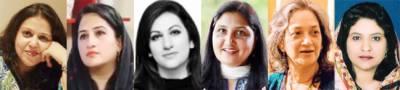 بس ہوسٹس مہوش ارشد کا قتل قابل مذمت ، مجرم کو سزدی جائے : خواتین رہنما