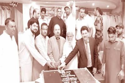دبئی: بینظیر کی سالگرہ تقریب' کیک کاٹا گیا مقررین نے سیاسی خدمات کو سراہا