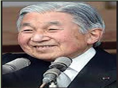 جاپان کے 86سالہ شہنشاہ آکی ہیٹو کی طبیعت بگڑ گئی، تمام مصروفیات منسوخ