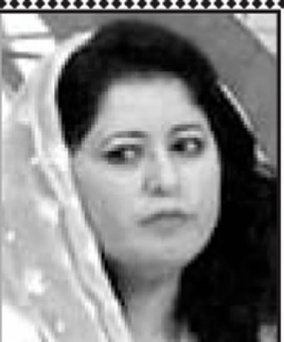 پروفیسر شازیہ اکبر نے پی ایچ ڈی کے فائنل سمسٹر میں اول پوزیشن حاصل کی