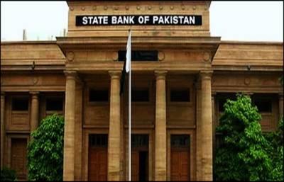 بجٹ خسارہ پورا کرنے کیلئے حکومت نے 531 ارب روپے زائد قرضہ لیا : سٹیٹ بینک