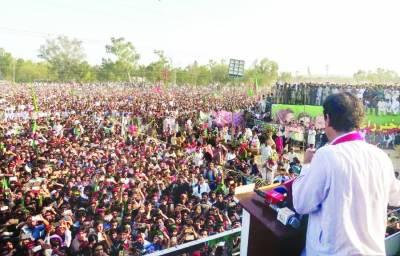 ظفر الحق رپورٹ منظرعام پر لائی جائے' پاکستان کو سوئٹرزلینڈ بناﺅں گا : عمران خان