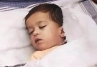 چوہنگ: اڑھائی سالہ بچہ نالے میں ڈوب کر جاں بحق، ورثاء کا احتجاج