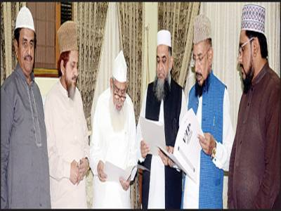 جماعت اہلسنت دنیا بھر میں غلبہ اسلام اور تحفظ مقام مصطفیؐ کیلئے سرگرم عمل ہے: علامہ مظہر سعید کاظمی