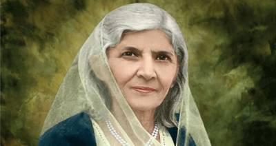 قیام پاکستان کیلئے مادر ملت فاطمہ جناح کی خدمات ناقابل فراموش ہیں