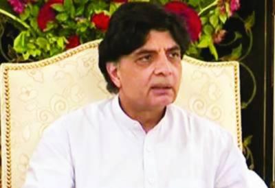 چوہدری نثار علی خان کو بھاری اکثریت سے کامیاب کروائیںگے