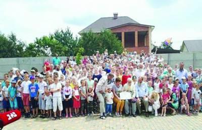 یوکرائن میں دنیا کا سب سے بڑا خاندان