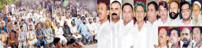 عوام نام نہاد تبدیلی کے دھوکے میں نہیں آئیں گے، انجم عقیل خان