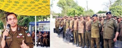 امن و امان کا قیام ، عوام کو تحفظ فراہم کرنا پولیس کے فرائض میں شامل ہے، سی پی او