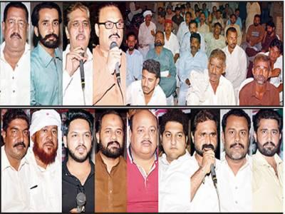 تحریک انصاف اقتدار میں آ کر انصاف کا بول بالا کریگی: عامر ڈوگر