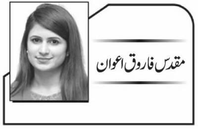 عمران خان کی زندگی کے نو ماہ