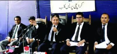 جسٹس شوکت صدیقی نے اداروں پر بے بنیادالزام لگائے، وکلاء کمیٹی