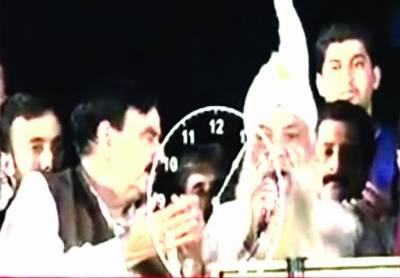 آخری جلسہ ڈیڈ لا ئن کراس کرگیا، شیخ رشید بے قرار مولانا کو تقریر روکنے، دعا کرانے کا کہتے رہے