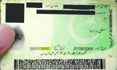 این اے 125: نالے سے ایک ہزار سے زائد شناختی کارڈ برآمد