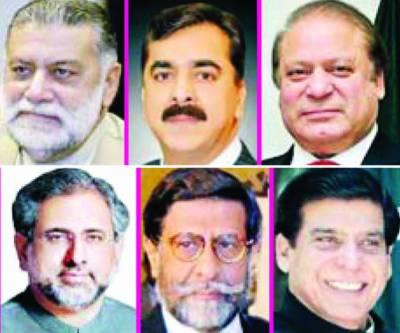 نواز شر یف کے سوا 5 سابق وزرائے اعظم الیکشن میں امیدوار