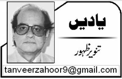 چودھری برکت علی کی برسی اور ''ادب لطیف'' کی سالگرہ