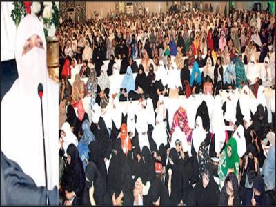 اسلامی معاشرے کی فلاح و بہبود کیلئے خواتین کردار ادا کریں : بیگم نگہت ہاشمی