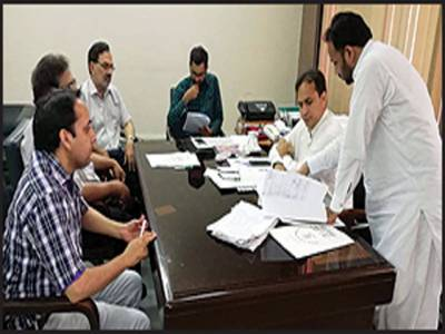 حکومت پنجاب کا خواجہ سرائوں کی تعلیم کے لئے اہم اقدام، تعلیمی اداروں میں داخلہ یقینی بنانے کی ہدایات