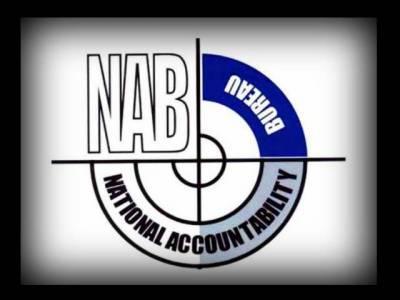 نندی پور کیس' وزارت قانون تاخیر کی ذمہ دار' افسران کرپشن میں ملوث ہیں : نیب
