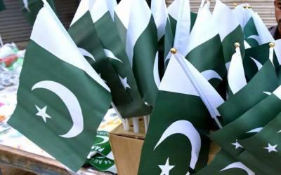 ملک بھر میں جشن آزادی منانے کی تیاریاں عروج پر، ہر طرف سبز ہلالی پرچموں کی بہار