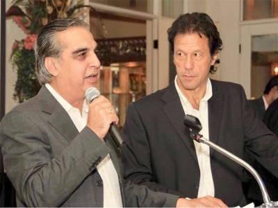 عمران اسماعیل گورنر سندھ نامزد' وزیراعلی پنجاب 48 گھنٹوں میں فائنل کر لیں گے : پی ٹی آئی