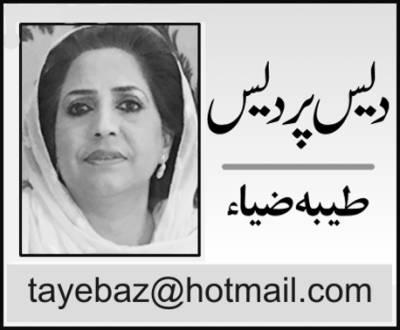 قائد کا پاکستان پرانا سوہنا پاکستان