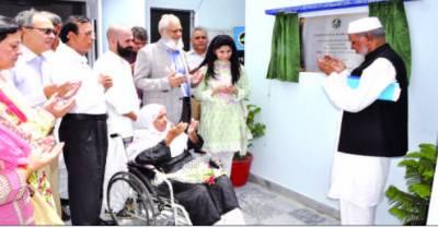 پاکستان آئی بینک سے16 ہزار نابینا افراد فیض یاب ہوچکے ہیں، ساجد علی