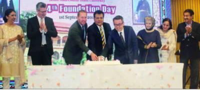 سندھ مدرسہ یونیورسٹی کا 134 واں یوم تاسیس منایا گیا