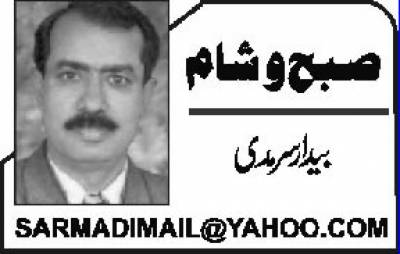 اے پی این ایس ارکان سے سردار عثمان بزدار کی ملاقات