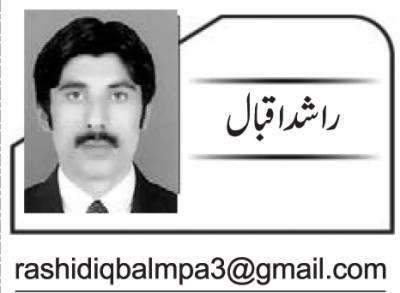 خان صاحب کا نیا پاکستان